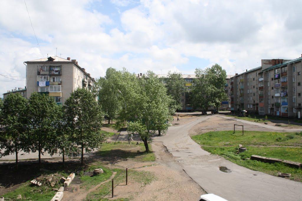 Двор моего детства, Могоча
