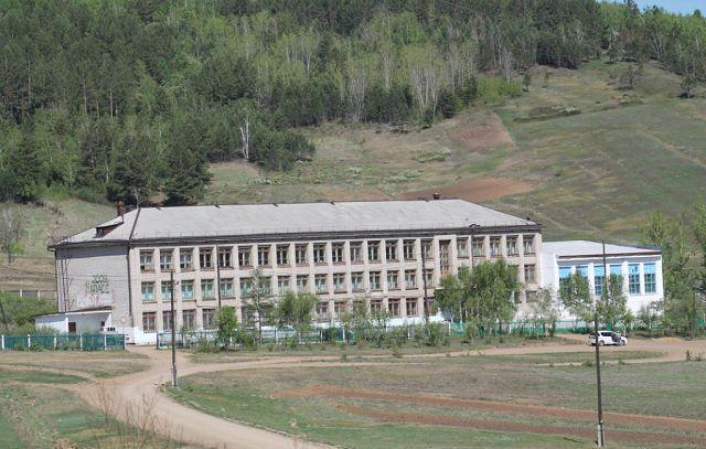 Школа №1, Петровск-Забайкальский