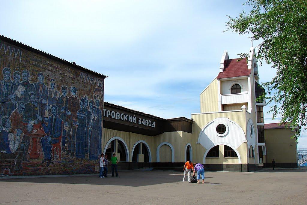 Вокзал станции Петровский Завод (Петровск-Забайкальский), Петровск-Забайкальский