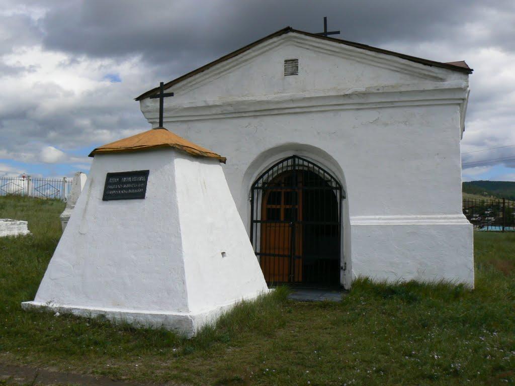Склеп  А. Муравьевой, Петровск-Забайкальский