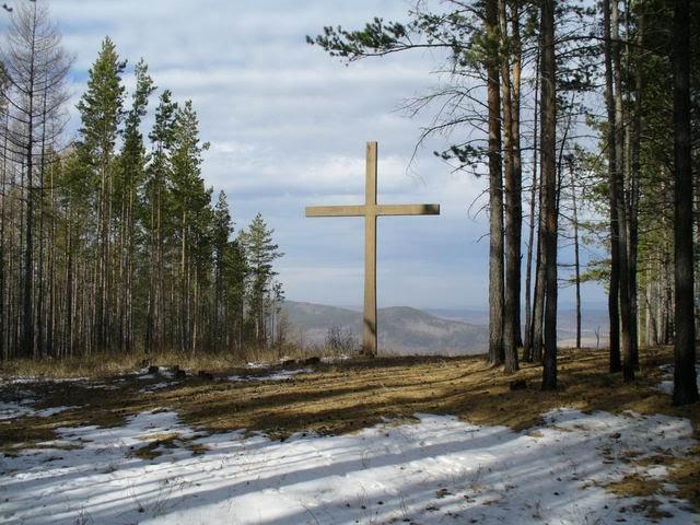 Крест на сопке Лунина, Петровск-Забайкальский