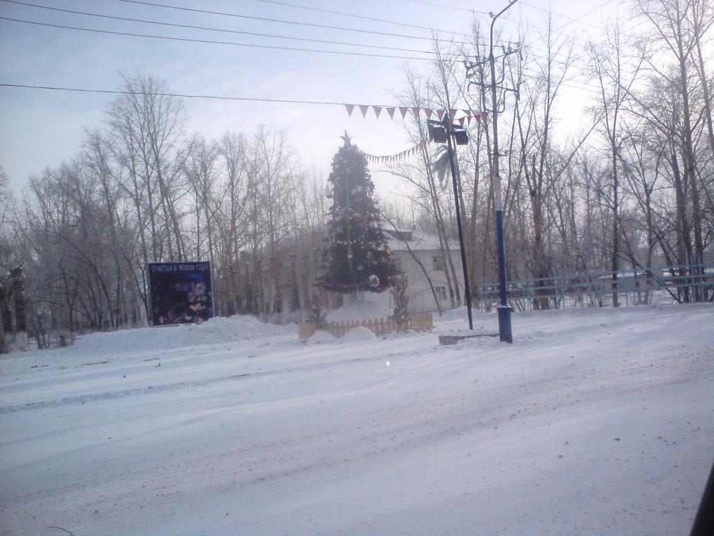 Новый 2010 год, Приаргунск