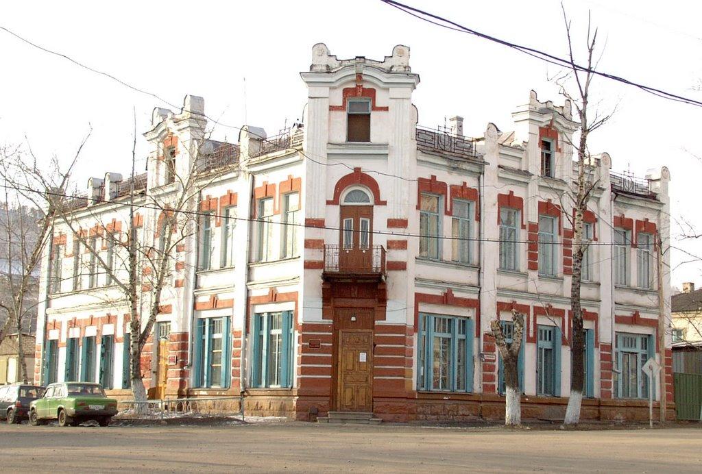 Администрация, Сретенск