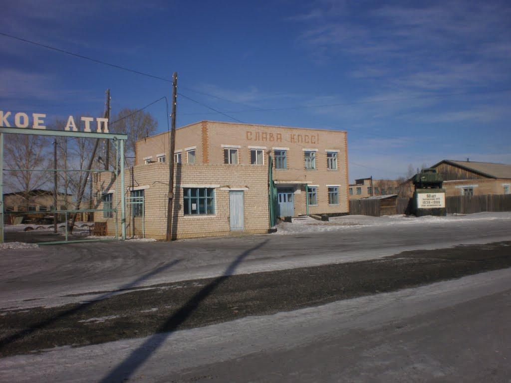 Улетовское АТП, Улеты