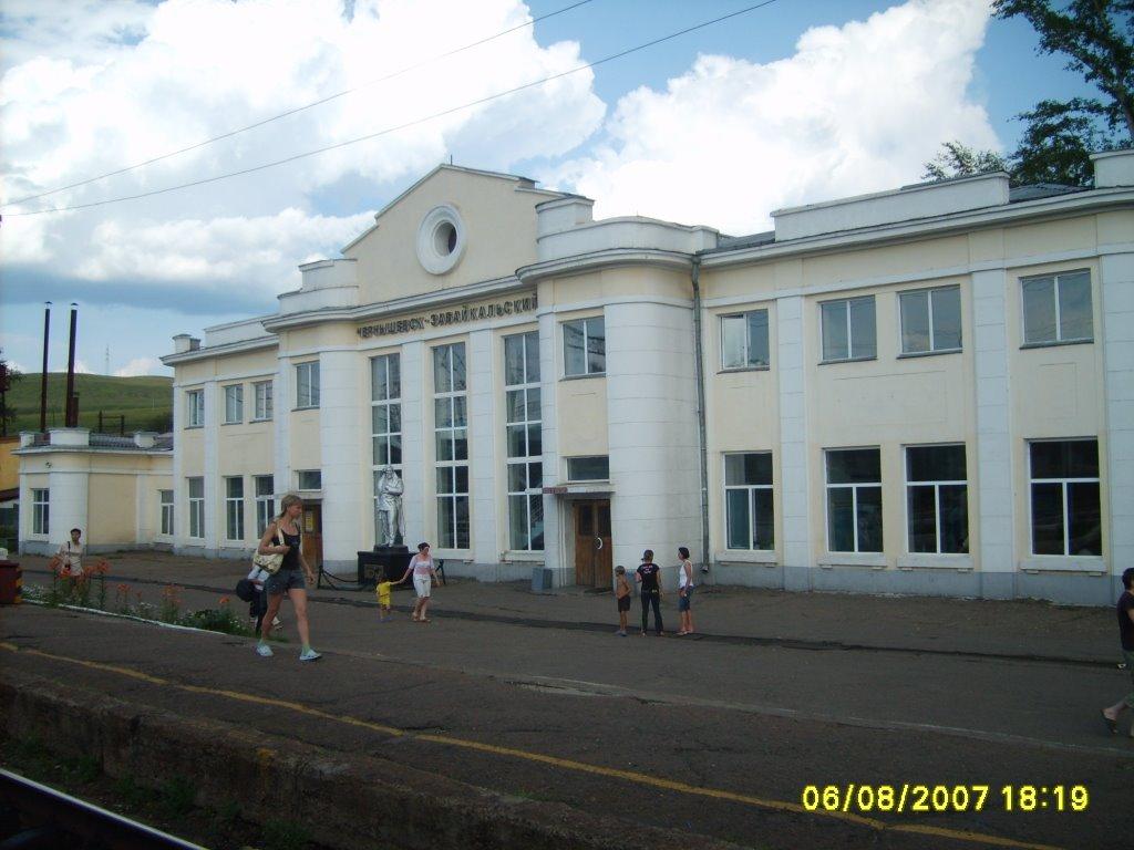 станция Чернышевск, Чернышевск