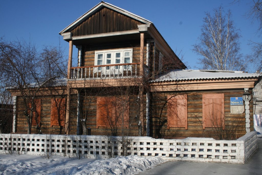 старинный дом-постройки 1828 года,подробности на табличке на фасаде-увеличте, Чита