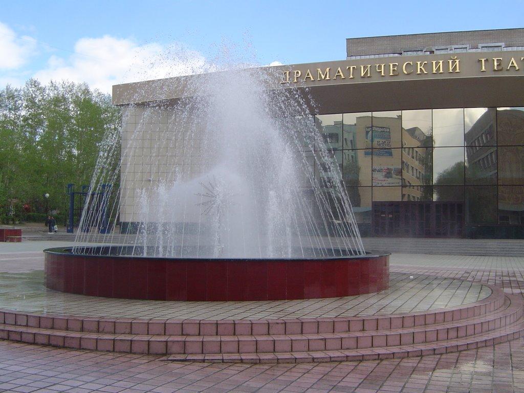 Театральная площадь, Чита