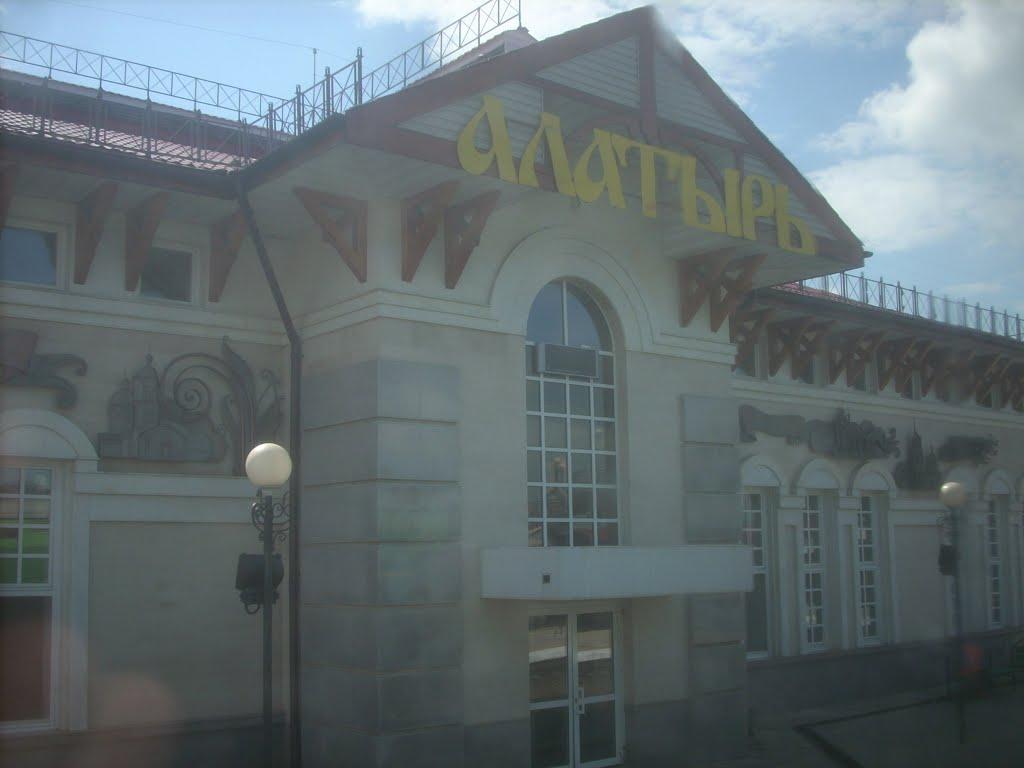 Станция Алатырь, Алатырь