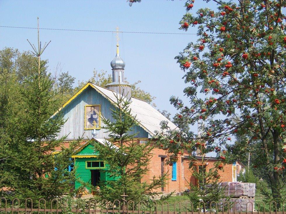 Alikovo, Аликово