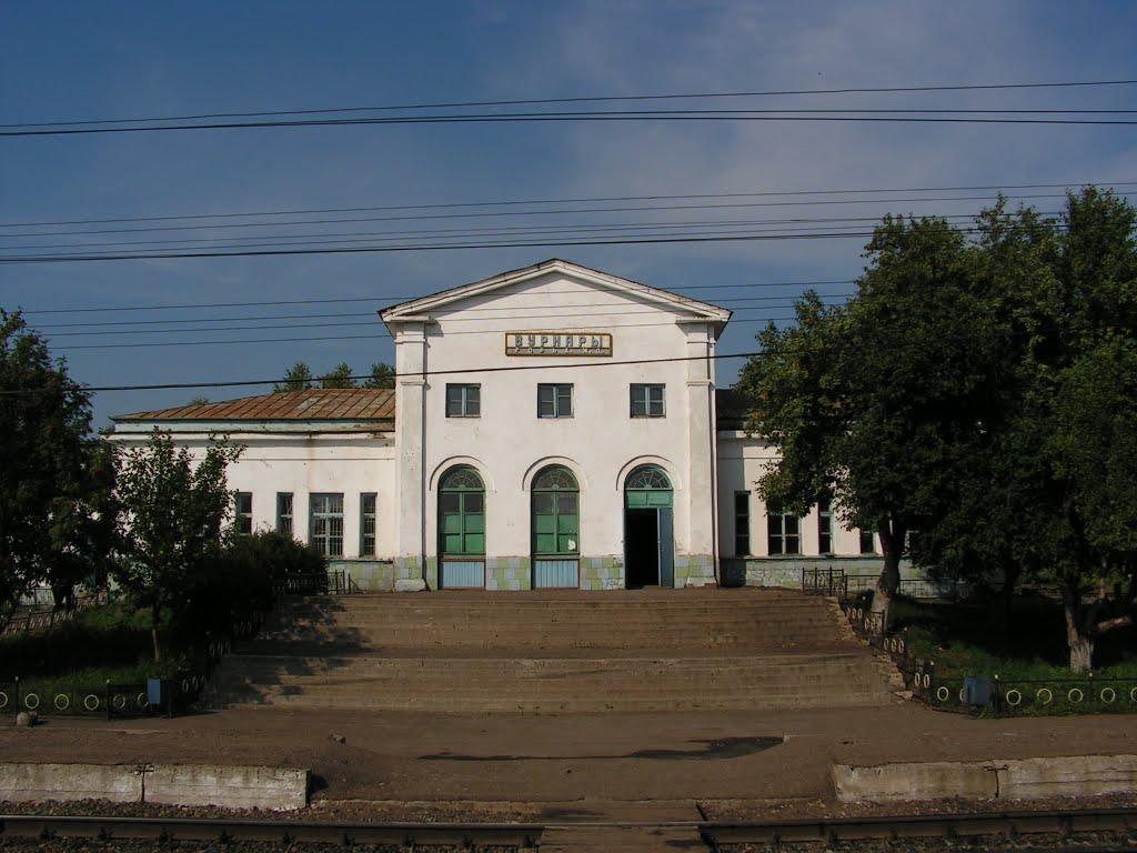Вурнары, жд вокзал до реконструкции. 2006 г., Вурнары
