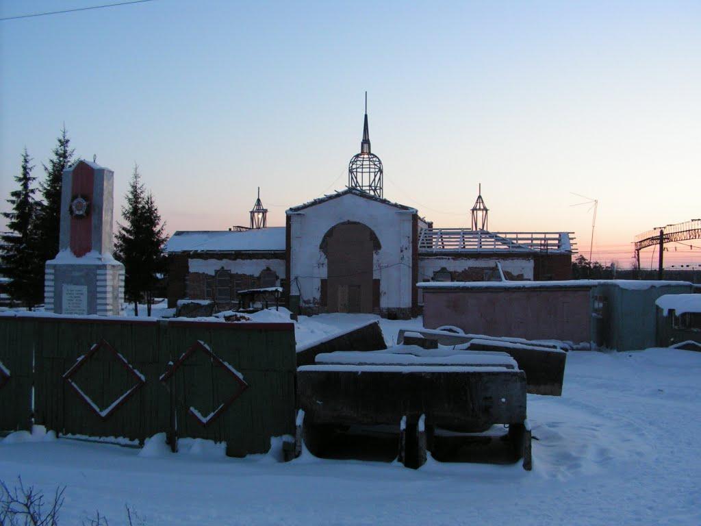 Реконструкция жд вокзала в Вурнарах, 2006-2007 гг., Вурнары