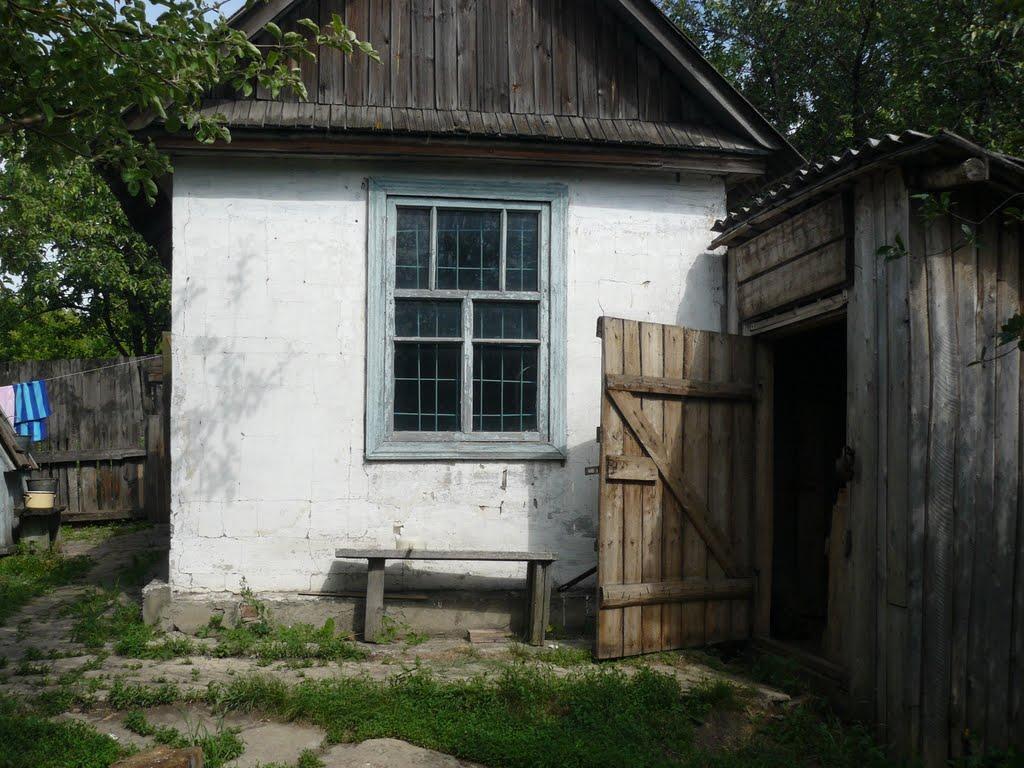 Домушка, Канаш