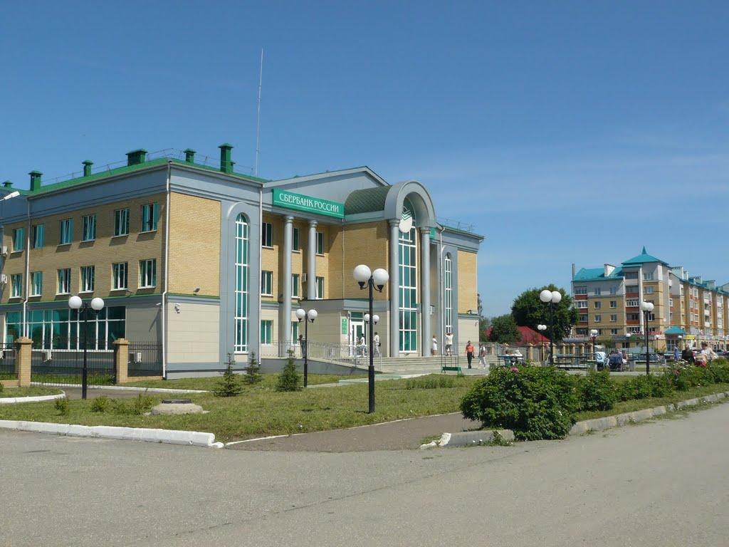 Соцгород, Канаш