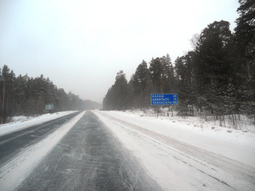 Шоссе А151, Комсомольское