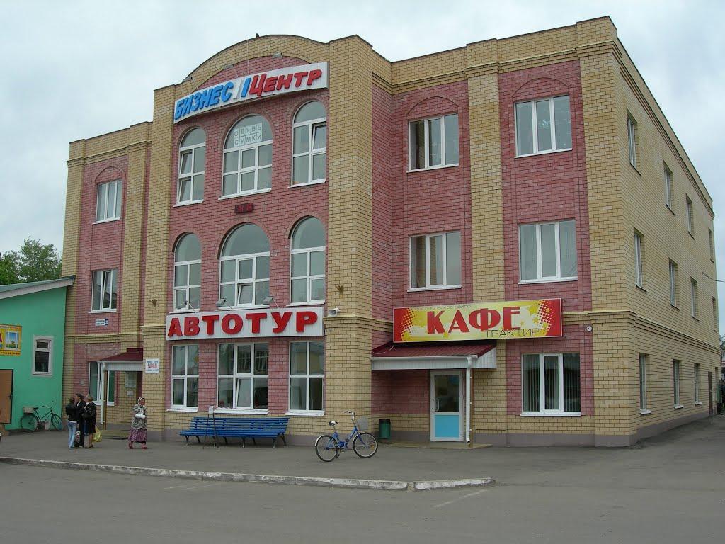 Село Комсомольское, автовокзал, Комсомольское