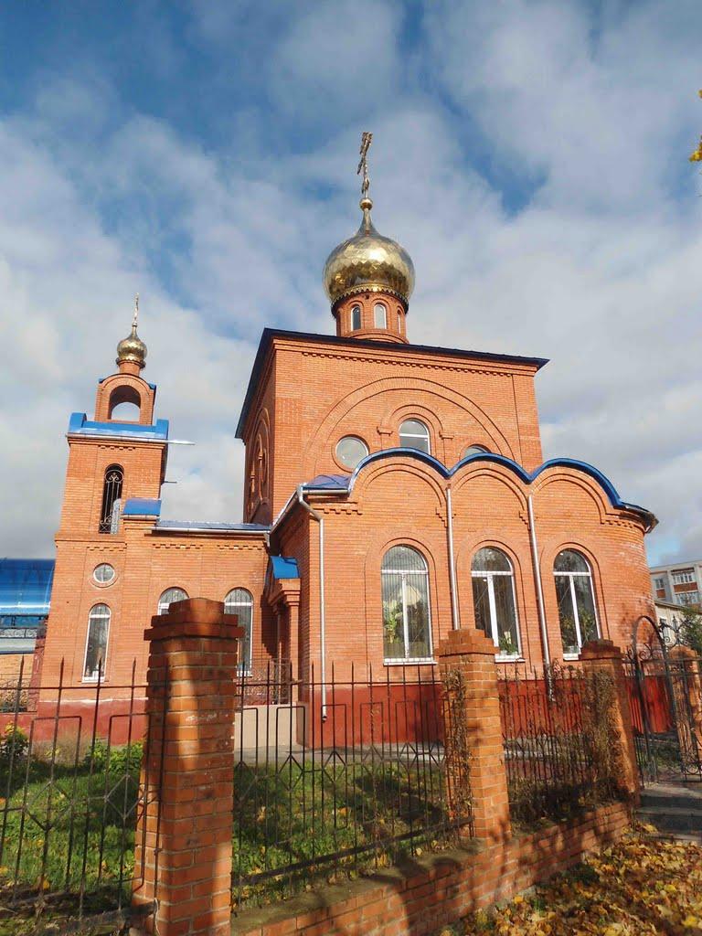 церковь, Кугеси