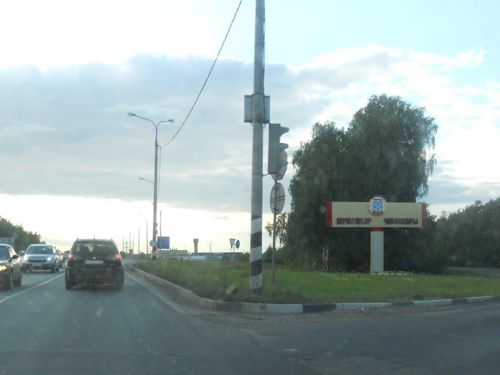 М7, справа въезд в Чебоксары, Кугеси
