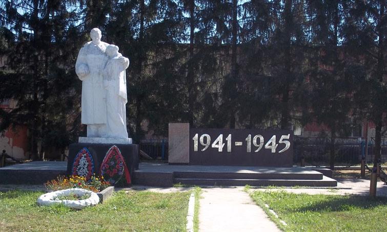 Обелиск 1941-1945, Кугеси