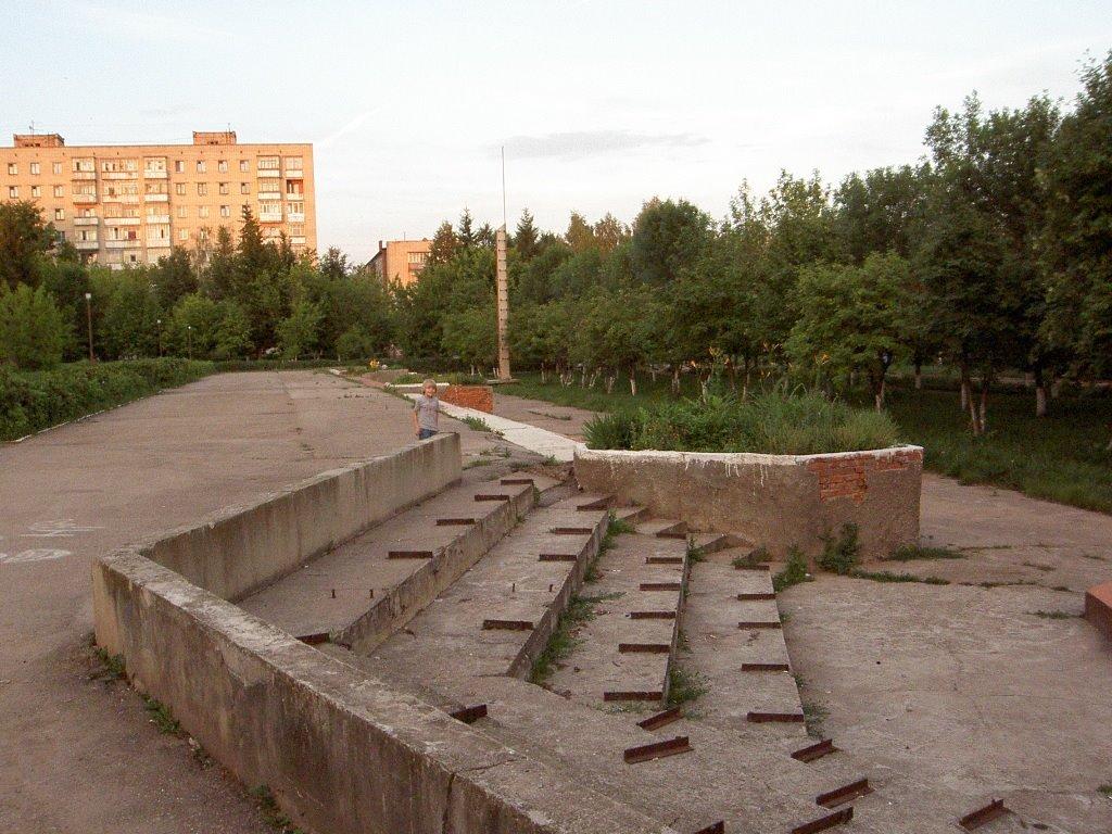 останки пионерского прошлого, Новочебоксарск