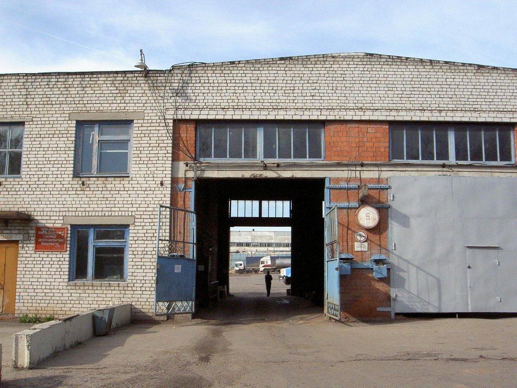 ГАТП, Новочебоксарск