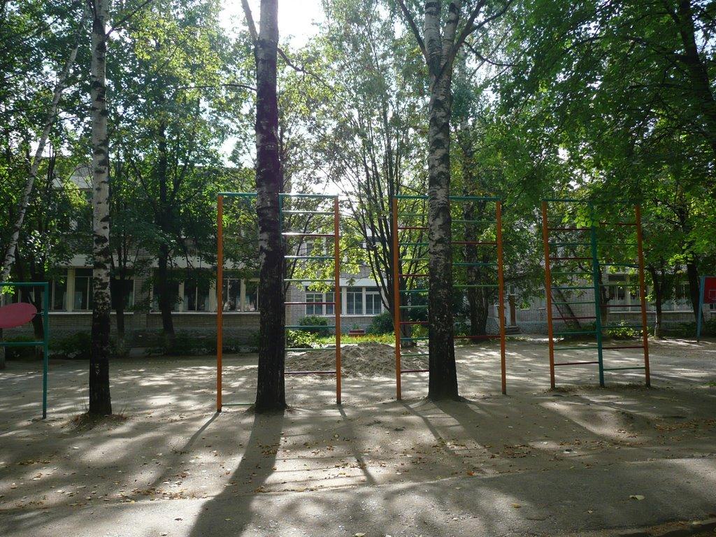 Летний День в Детском Саду, Новочебоксарск