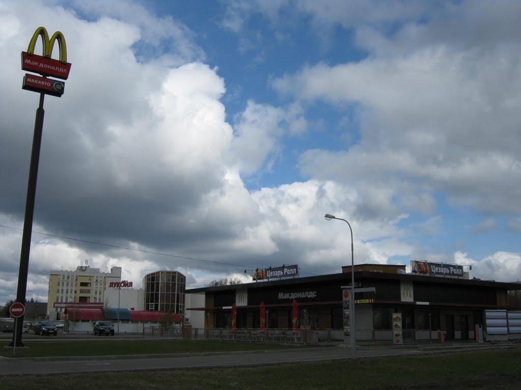МакДоналдс / McDonalds, Новочебоксарск
