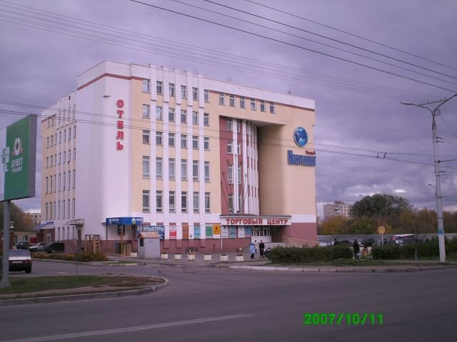 Hotel+Trade Center, Новочебоксарск