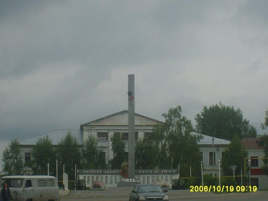 Монумент Боевой Славы, Порецкое
