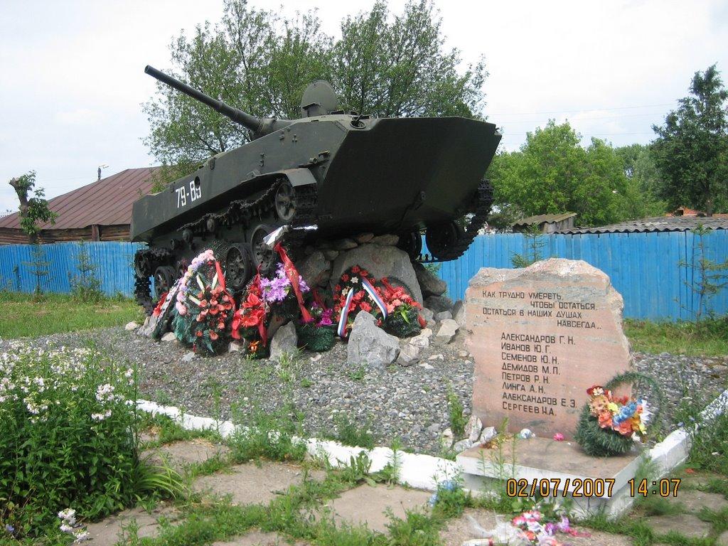 памятник п.Урмары р.Чувашия, Урмары