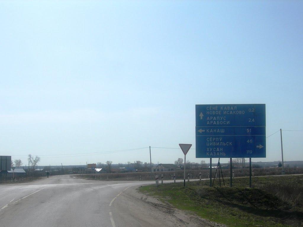 апрель 2012, Урмары