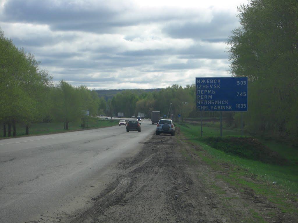 Трасса М7 / Route M7, Цивильск