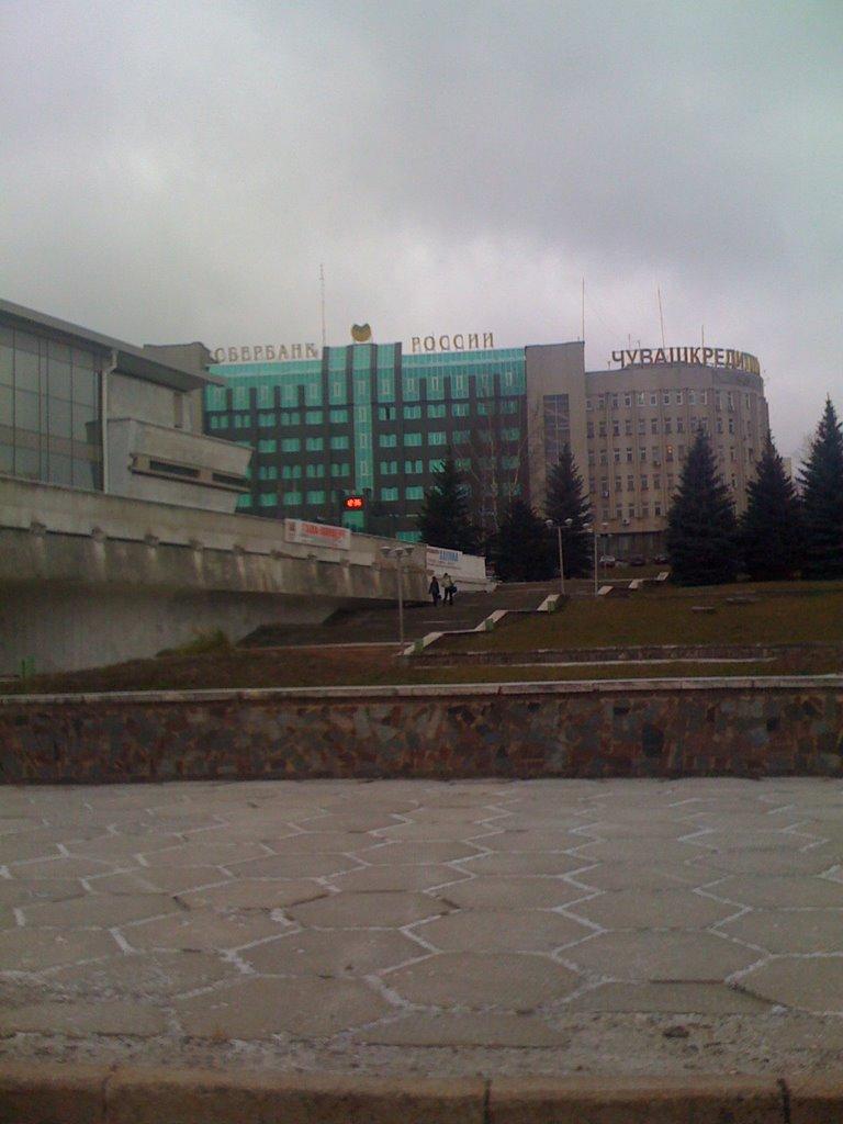 сбербанк, Чебоксары