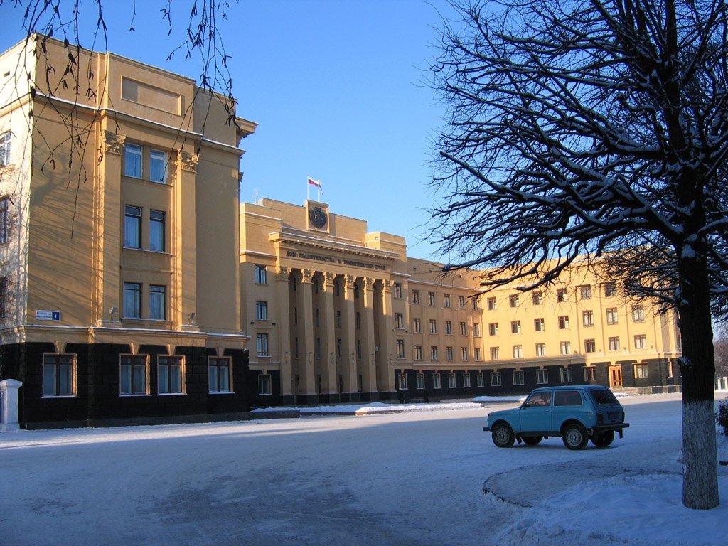 Cheboksary_12_2005_Dom_Pravitelstva, Чебоксары