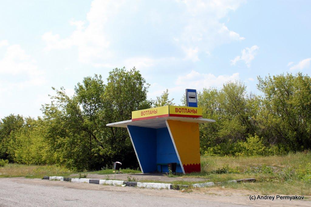 автобусная остановка Вотланы, Шемурша