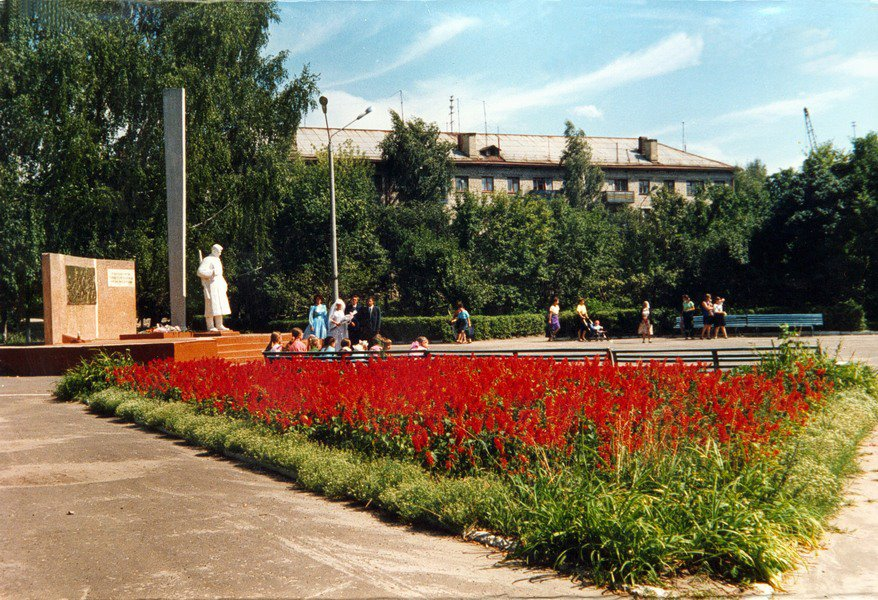 Сквер Победы, Шумерля