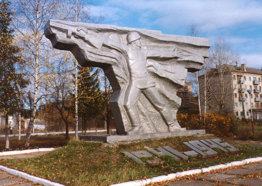 Сквер 30 летия победы, Шумерля