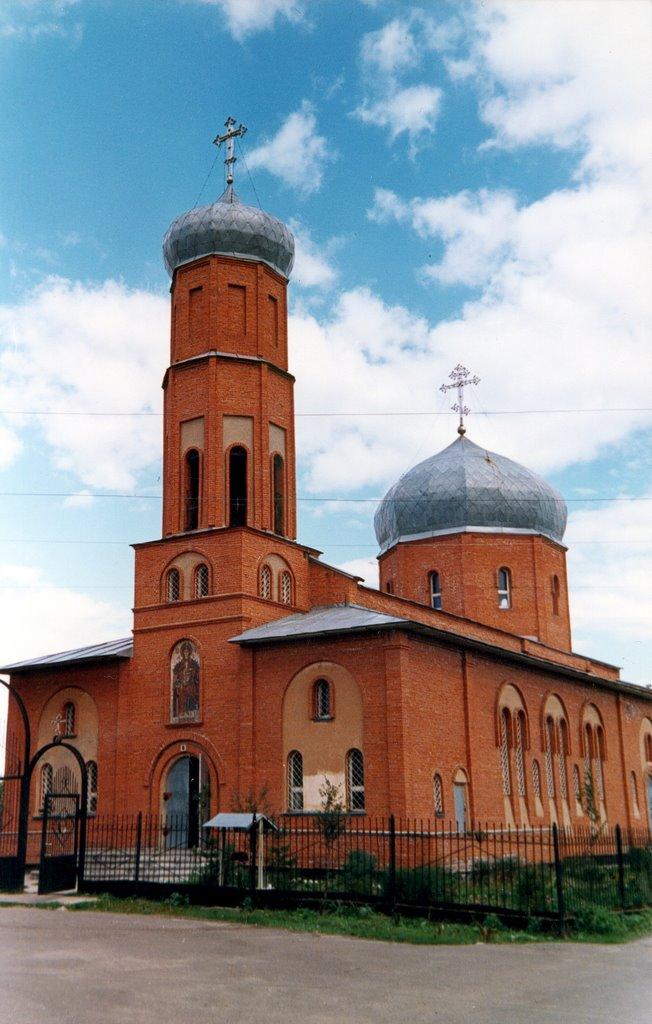 Церковь, Шумерля