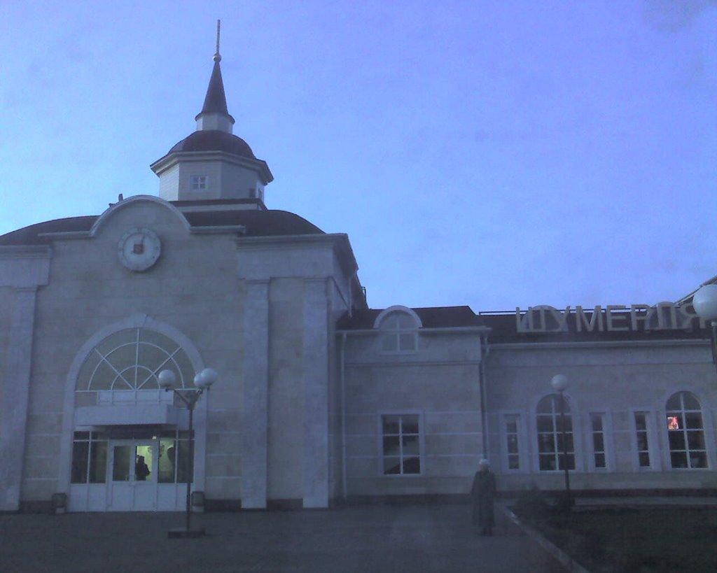 Станция Шумерля, Шумерля