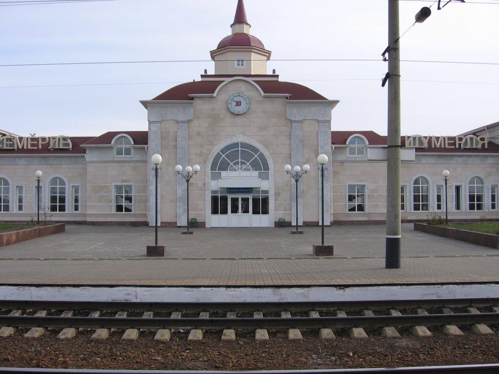 Железнодорожный вокзал, Шумерля