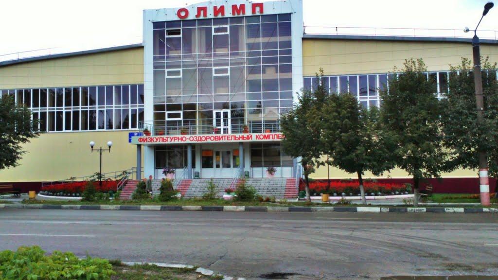 Олимп, Шумерля