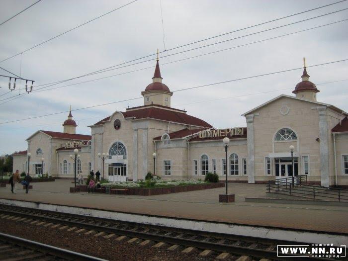Вокзал, Шумерля
