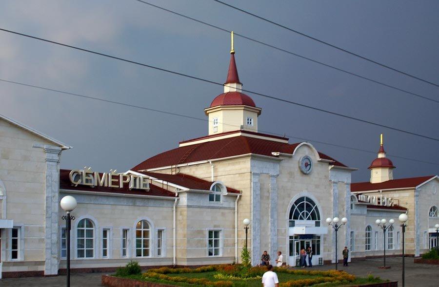 Железнодорожный вокзал ст. Шумерля Горьковской ЖД / Shumerlya railway station of Gorky division of RZD (19/08/2007), Шумерля