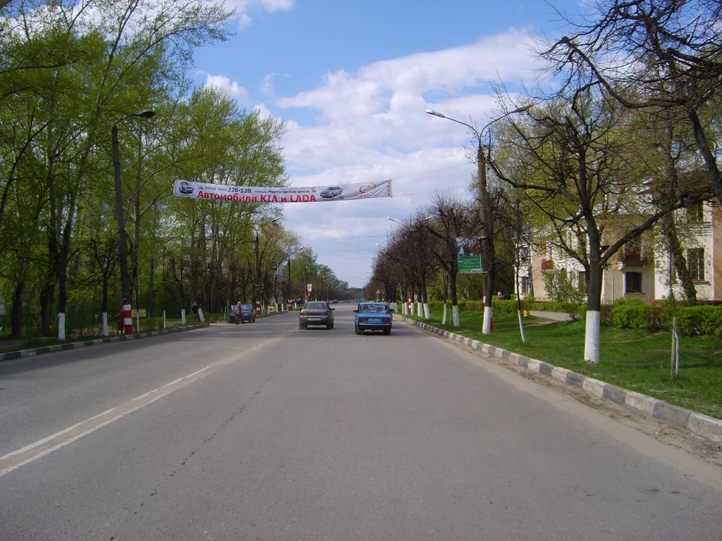 ulica Lenina 2, Шумерля