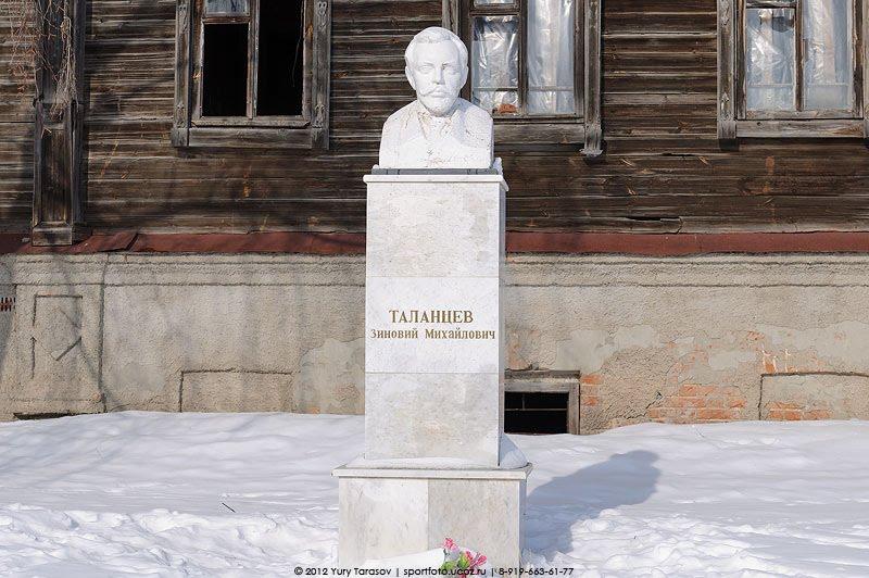 Памятник Таланцеву, Ядрин