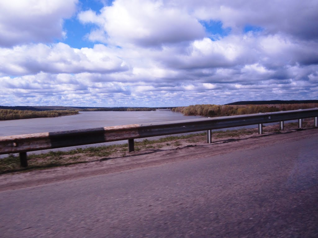The Sura River, Ядрин