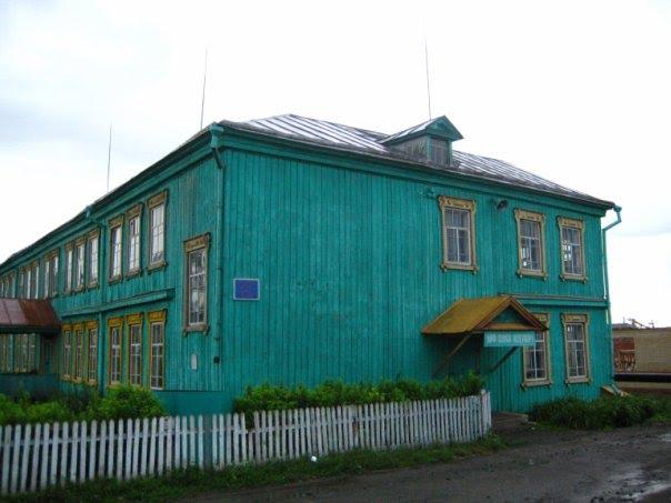 Старая школа, Яльчики