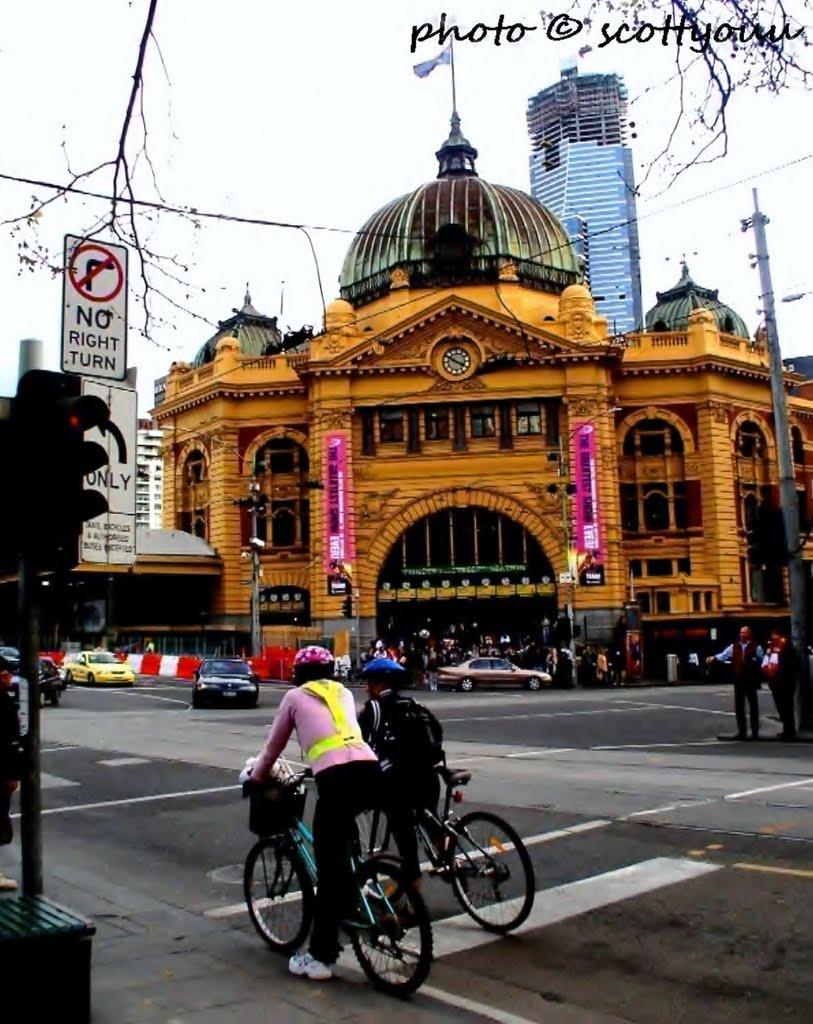 drive green    (Flinders Street Station), Мельбурн