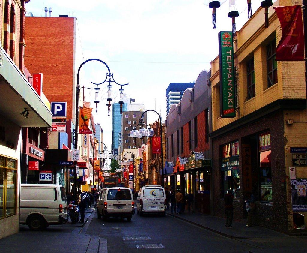 china town (中國城,墨爾本), Мельбурн