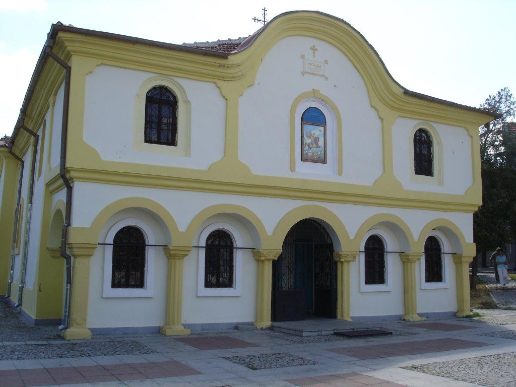 "The Church ""St. Dimiter"" in Elhovo, Елхово"