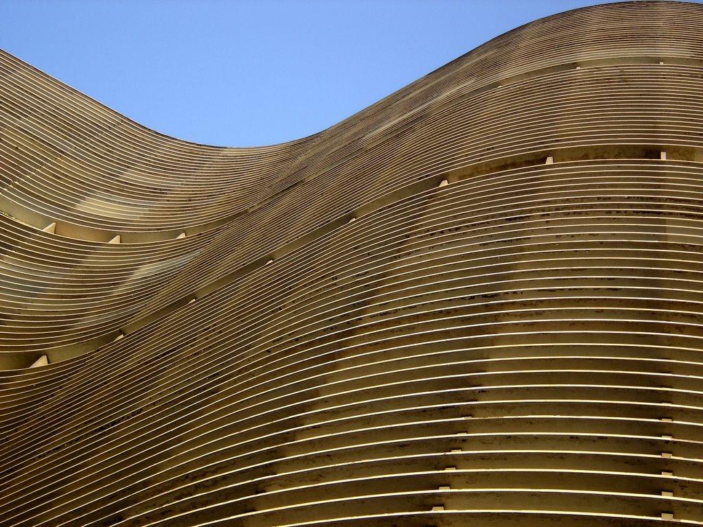 Edifício Copan - São Paulo, SP, Brasil., Аракатуба